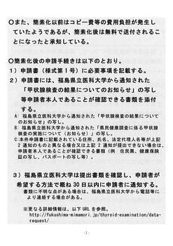 回答2.jpg