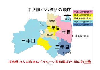津田図2-2.jpg