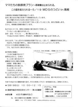 File0193.jpg