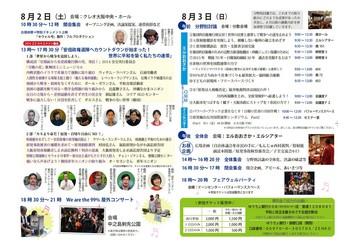 zenko2.jpg