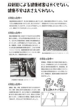 茨木会場.jpg